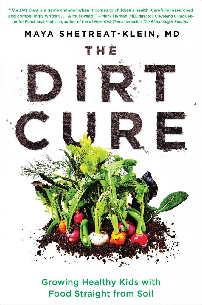 the-dirt-cure